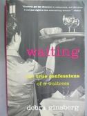 【書寶二手書T1/原文小說_HEI】Waiting: The True Confessions of a Waitress_Ginsberg, Debra