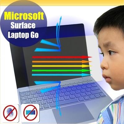 ® Ezstick Microsoft Surface Laptop Go 防藍光螢幕貼 抗藍光 (可選鏡面或霧面)