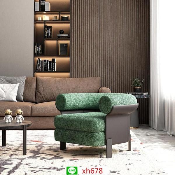 北歐輕奢沙發單人沙發椅網紅客廳沙發意式極簡樣板間單人沙發【頁面價格是訂金價格】