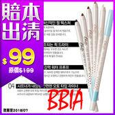 韓國 BBIA 巧克力系列 防水眼線膠筆 0.5g 多款供選☆巴黎草莓☆