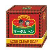 泰國 興太太 Madame Heng 草本深層控油潔膚皂 (150g) TEENAGER【K4005008】