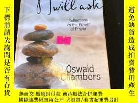 二手書博民逛書店If罕見you will askY302880 Oswald chambers Oswald chambers