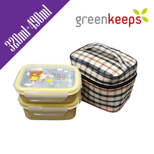 【韓國Greenkeeps】不鏽鋼雙層 便當盒, 含外包 320ml+480ml