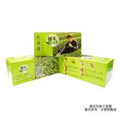【昭憲茶業】冷熱泡袋泡式茶包-碳焙烏龍 30包
