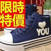 帆布鞋-氣質運動平底正韓女休閒鞋2色53u97【巴黎精品】