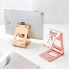 ✤宜家✤可調節合金手機防滑支架 (大號調節款) 桌面床頭懶人支架iPad平板支架