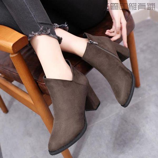 短靴女粗跟高跟加絨馬丁靴女靴【洛麗的雜貨鋪】
