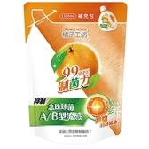 橘子工坊天然制菌濃縮洗衣精補充包1500ml【愛買】