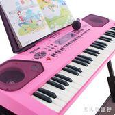 兒童電子琴1-3-6歲多功能音樂益智初學女孩玩具寶寶鋼琴  XY2872  【男人與流行】 TW