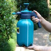 2L氣壓澆花噴壺新款高壓噴霧器養花壓力噴水壺灑水壺園藝噴霧壺「多色小屋」