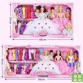 芭比娃娃音樂眨眼換裝芭比洋娃娃套裝大禮盒別墅城堡兒童女孩公主玩具婚紗