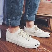春秋新款學生時尚百搭帆布鞋韓版男士小白鞋純色潮流滑板鞋男鞋子  米娜小鋪