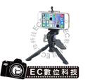 【EC數位】桌上型三腳架 自拍架 手機架 影音座 手機座 4吋-5.5吋 手機架