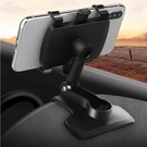 車載手機儀錶臺支架汽車車內導航萬能車用多功能通用