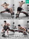 仰臥起坐健身器材家用仰臥板輔助器收腹機鍛煉腹肌板羅馬椅啞鈴凳CY『韓女王』