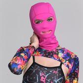 臉基尼 FEW 飄牌男女戶外頭套 臉基尼浮潛游泳泳帽 防曬面罩 米蘭街頭