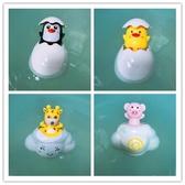 兒童洗澡戲水玩具寶寶洗頭浴室灑水沐浴