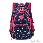 書包小學生男女1-3-6年級後背包兒童防水背包6-9-12周歲  Ifashion