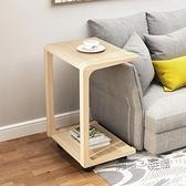 可行動沙發邊几實木邊櫃北歐角几簡約現代輕奢小茶几帶輪床邊桌子  ATF  夏季新品