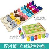 智力玩具 幼兒童玩具數字拼圖積木早教益智力開發嬰兒1-2歲半3男孩女孩寶寶