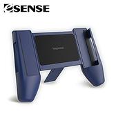 【ESENSE 逸盛】伸縮式手機手把支架(11-ACH120)