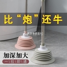 下水道疏通神器馬桶搋子廚房廁所下水道堵塞疏通器吸盤通廁所神器 快速出貨