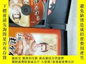 二手書博民逛書店罕見三國趙雲傳,第三波,遊戲光盤四張+說明書手冊Y25599 北