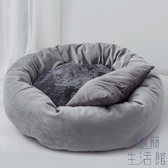 貓窩貓屋四季通用寵物窩保暖狗窩貓床用品【極簡生活】