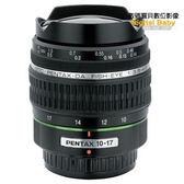 【送清潔三寶】 Pentax DA 10-17mm F3.5-4.5 ED IF Fisheye 魚眼鏡頭 (10-17;富堃公司貨)