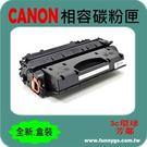 CANON 佳能 相容碳粉匣 CRG-3...