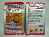 防煙頭罩PSM-01 消防火災緊急逃生防煙面罩.