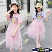 女童洋裝 小香風超仙ins連身裙夏裝中大童洋氣公主裙網紅仙女裙淑女裙 8號店