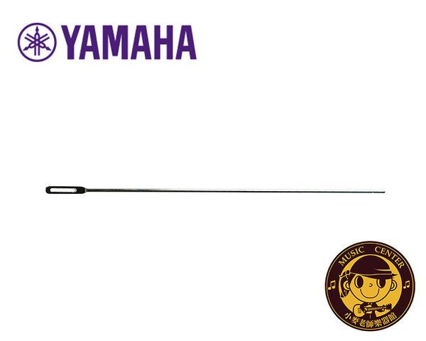 【小麥老師樂器館】短笛通條 YAMAHA CRPC 金屬 清潔棒