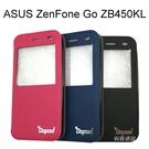 【Dapad】經典開窗皮套 ASUS ZenFone Go ZB450KL (4.5吋)