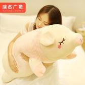 公仔-豬公仔毛絨玩具搞怪抱枕玩偶可愛女孩睡覺抱娃娃超萌韓國女生懶人 依夏嚴選