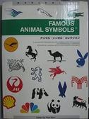 【書寶二手書T2/設計_FGQ】Famous Animal Symbols(1)