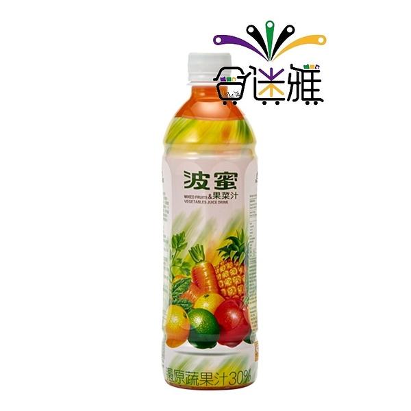 【免運/聯新貨運】波蜜果菜汁580ml(24瓶/箱)【合迷雅好物超級商城】
