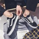 帆布鞋 男鞋子潮鞋夏季帆布鞋男生低幫百搭韓版休閒滑板鞋男士 【618特惠】