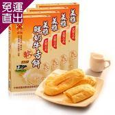 美雅宜蘭餅 鮮奶軟式牛舌餅禮盒4盒【免運直出】