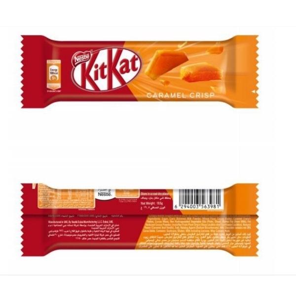 Nestle雀巢 奇巧焦糖二指包19.5g【康是美】