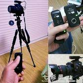 6D2佳能60D80D 5D3 5D270D 800D6D單眼相機無線快門線遙控器 igo  檸檬衣舍