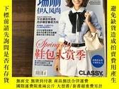 二手書博民逛書店瑞麗伊人風尚罕見2011.3Y271632