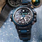 【人文行旅】G-SHOCK   GWN-Q1000MC-1A2DR 航海世界高規格太陽能電波腕錶 藍款