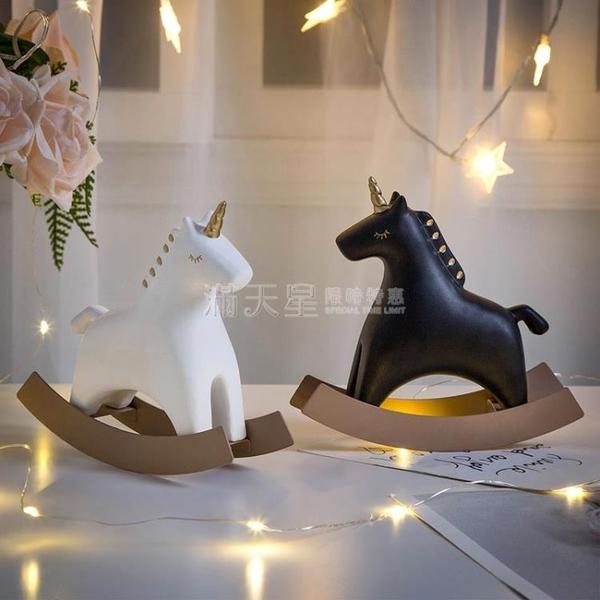 北歐ins創意可愛木馬小鹿擺件家居客廳少女生房間布置桌面裝飾品 滿天星