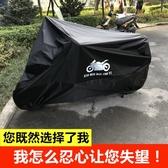 摩托車車罩車衣踏板電動車套遮雨罩遮陽防曬罩防雨罩加厚 - 風尚3C
