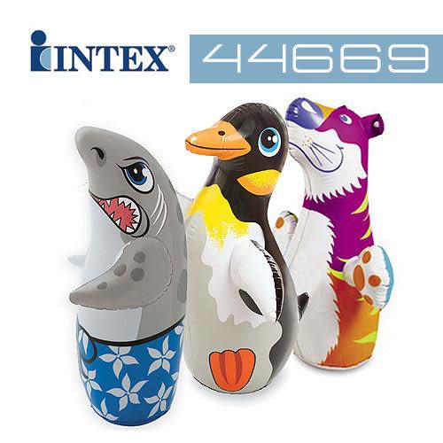 【美國 INTEX】戲水系列-動物造型不倒翁(款式隨機) 44669
