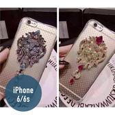 iPhone 6 / 6S 奢華獅子頭防摔手機殼 保護套 手機套 保護殼 手機殼 背殻
