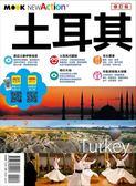 (二手書)土耳其