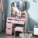 梳妝台臥室現代簡約化妝台帶燈小戶型化妝桌網紅簡易經濟型梳妝櫃 ATF 夢幻小鎮