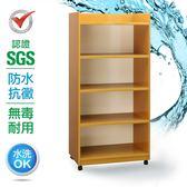 SGS 防潮抗蟲蛀塑鋼四層開放式置物碗盤櫃  4色